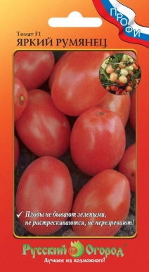 Сорта томатов по алфавиту  tomatlandru